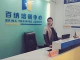惠州学平面设计