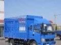 临桂货运有限公司