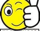 兰州万喜燃气灶官方网站各点售后服务维修电话(欢迎访问)