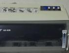 实达nx500针式打印机