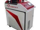 广东五金不锈钢手持式激光焊接机 1000W光纤激光焊接机厂家