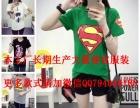便宜地摊货批发市场5元服装批发韩版女士T恤批发厂家低价清货