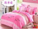 纯棉斜纹印花四件套棉布布料批发床上用品被套床单面料 厂家直销