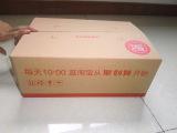 上海定隆纸业 批发 三层优质 淘宝快递包装纸箱 包装纸箱子 现货