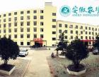 安徽农场医院