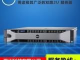 成都戴尔服务器代理商 戴尔 R730机架式服务器