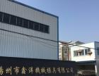 仪征周边 新集镇八桥工业集中区 厂房 1200平米