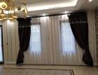立水桥窗帘定做 北苑窗帘定做安装 媒体村窗帘定做设计