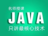 北京嵌入式培訓,朝陽軟件開發,人工智能培訓,PHP學習