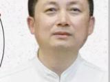 2月18日北京张军中医治疗46种疑难杂病培训