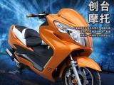 自平衡车代步工具两轮平衡车报价摩托车跑车