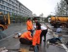 莱阳开发区疏通下水道 清理化粪池 高压清洗管道 污水池清理