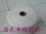 厂家供应优质低价再生棉手套纱6支  6支
