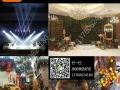 外籍乐队、礼仪模特、开业庆典、舞蹈、物料搭建出租