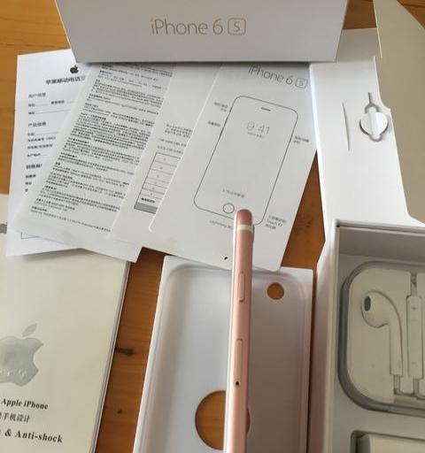 苹果6s 国行正品 64g 玫瑰金