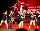 专业流行街舞hiphop培训班火热招收学员中