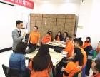 重慶如何提升員工心態培訓哪家培訓優惠