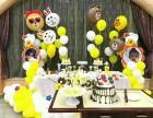 100天派对双百岁背景墙装饰 鸡年女宝宝百天