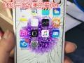 上海松江苹果手机耗电快 待机时间短 花屏 无信号等专业维修