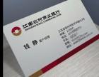 福田车公庙印制名片 福田区名片印刷 公司名片制作 免费送货