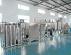 山东微乳切削液微乳液生产设备技术配方