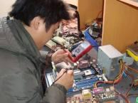 沈阳铁西电脑维修上门电脑反复重启维修服务器数据恢复