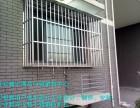 北京昌平县城阳台防盗网安装防盗门安装回龙观防护栏安装防盗网