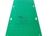 租赁聚乙烯铺路板临时工程环保使用铺路板