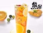 深圳熊景茶茶饮加盟费多少钱 熊景茶茶饮加盟怎么样