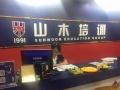 海淀区苏州街、紫金庄园、小南庄附近学习韩语