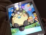 个人出售一部 自用的 iPad Air2