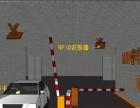 信阳精彩科技专业承接停车场管理系统道闸