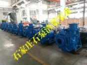 石家庄强大泵业,石家庄强大泵业常用材质