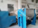 化工农业 公司设备 咨询  螺带混合机