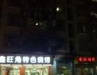 急转5龙华民治南景新村餐饮、服装、便利店门面转让