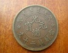 厦门古钱币去哪里估价