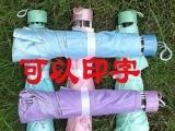 防紫外线银胶三折叠太阳伞礼品伞广告伞 定做定制雨伞印字印LOGO