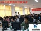 长沙雨花区女子学院办公软件培训班 计算机培训学校