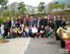 惠州周边适合同学聚会 公司团体出游的地方