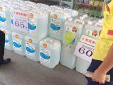 广州车用尿素批发供应|车用尿素水批发