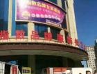 金指数国际商务广场 商业街卖场 20平米