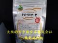 日本纳豆精适合什么人吃?有什么功效呢?