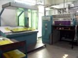 公司转型,整套印刷厂设备低价处理
