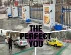 五元自助洗车工厂