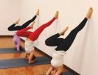简瑜伽学院零基础暑期教练培训+免费复修+推荐就业