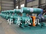 河北石家庄污水处理设备曝气工艺污水曝气风机罗茨鼓风机厂家