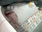 日照飞斯特专业解决汽车挡风玻璃划痕 裂痕等玻璃破损问题