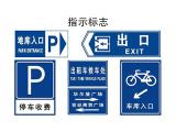 郑州具有性价比的交通标志牌郑州标志牌公司