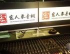 动画片主题曲心灵上的中国拱墅区宏人录音棚录制