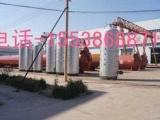 0.5吨0.7吨1吨生物质锅炉